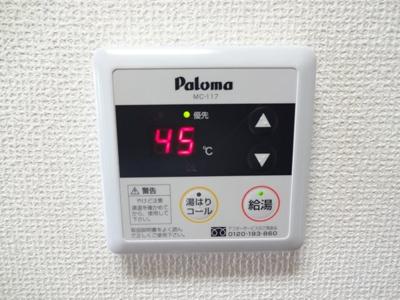 【設備】ポラリス