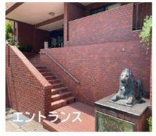【エントランス】ライオンズマンション猫洞