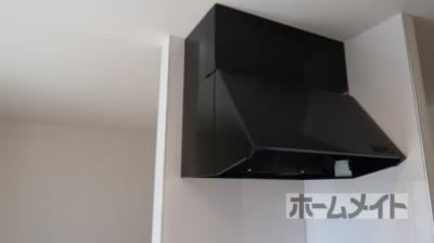 【キッチン】森田マンションA棟