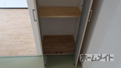 【収納】森田マンションA棟