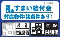 【その他】熊本市南区城南町下宮地 第2(Ⅱ期)-5号棟
