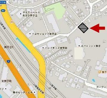 垂水区舞子台2 売地 仲介手数料割引!