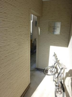 【その他共用部分】パークサイドハウス三軒茶屋 リフォーム済 バストイレ別 収納豊富