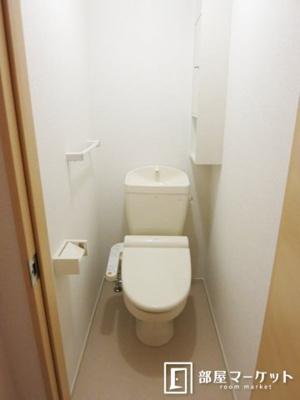 【トイレ】グレイス錦