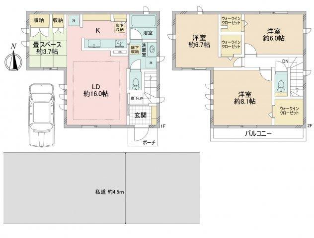4LDK、土地面積87.75m2、建物面積97.86m2 、1階リビング+、水回りを配した家事動線に優れた間取りです