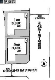 限定2区画分譲開始です♪ぜひ現地ご見学下さい(^^)お気軽にネクストホープ不動産販売までお問い合わせを!!