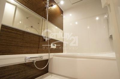 【浴室】千里山グランドハイツ