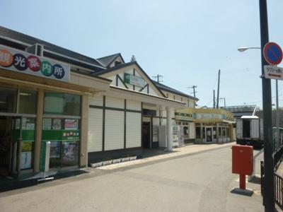 石岡駅(JR 常磐線)まで1,400m
