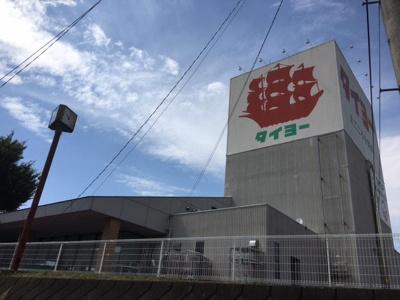 スーパータイヨー石岡店まで587m