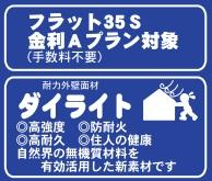 【その他】熊本市南区城南町下宮地 第2(Ⅱ期)-6号棟