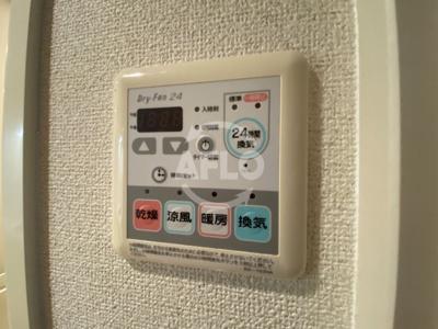 プレサンス天満ステーションフロント 浴室暖房乾燥機