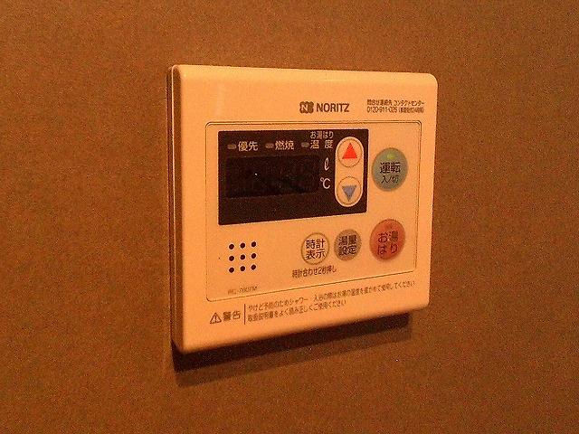 【その他】コープ野村大手町Ⅱ(No.7071)