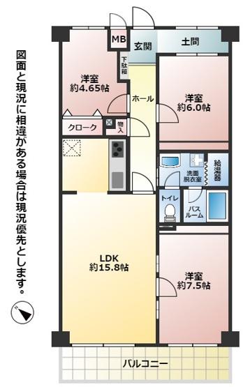 コープ野村大手町Ⅱ(No.7071)