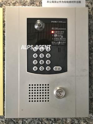 TVモニター付オートロックインターフォン 防犯カメラ設置