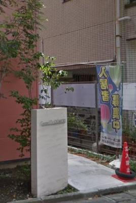 【エントランス】Grand T's OOMORI