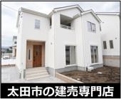 太田市新田小金井町 1号棟の画像