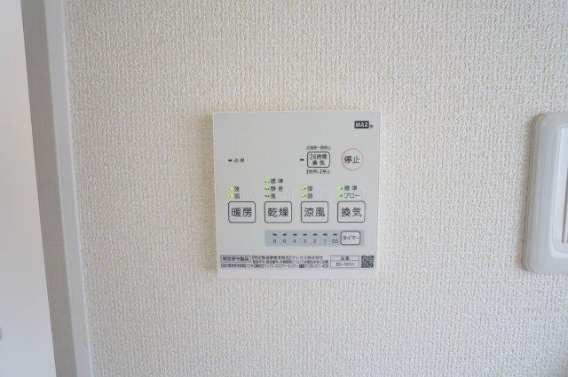 【同仕様施工例】浴室乾燥機 花粉の時期や梅雨の時期に外に干せないときあると便利です。