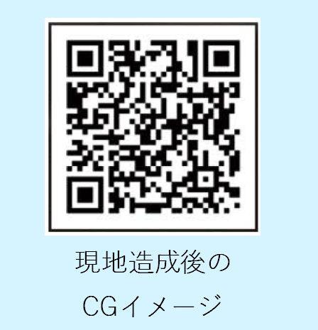 【その他】土地 高崎市藤塚町TH1-⑧
