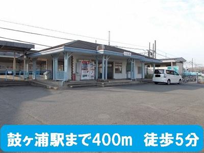 近鉄名古屋線鼓ヶ浦駅まで400m