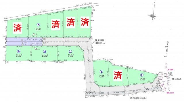 《 完成予定図 》現地見学や詳細は 株式会社レオホーム へお気軽にご連絡下さい。