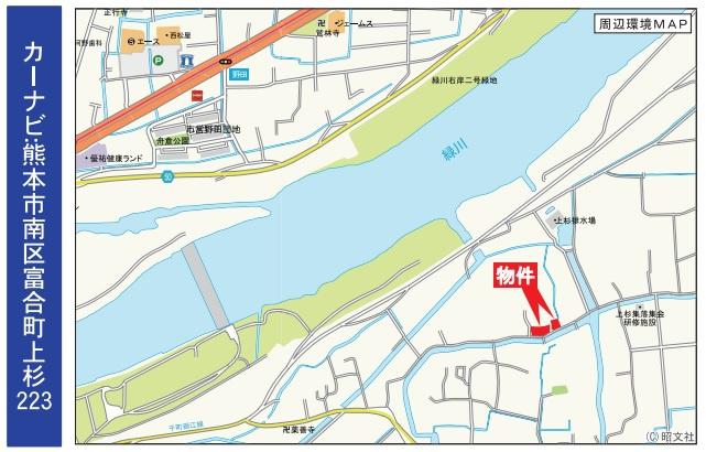 ナビ検索:熊本市南区城南町下宮地1125