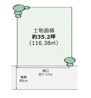 【外観】大豆塚町2丁 売土地