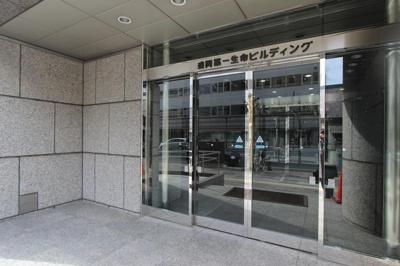 【外観】盛岡第一生命ビルディング