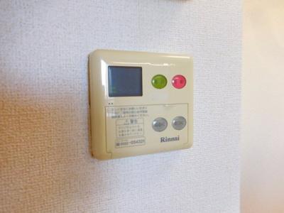 【設備】ルミナスオクダ