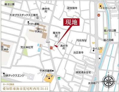 【地図】東海市荒尾町西川の新築戸建て1号棟