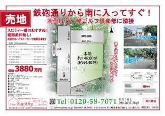 【その他】売地 白浜町 鉄砲通りからすぐ、開放的な土地です!