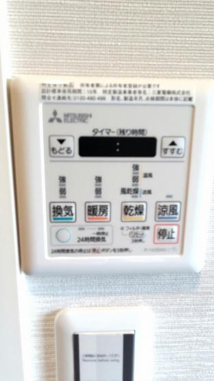【浴室】ライオンズマンション六甲道第3(灘区深田町)8階