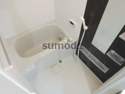 【浴室】ファミールシーダ