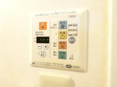 【設備】メゾンアライ五番館