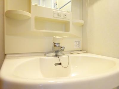【独立洗面台】メゾンアライ五番館