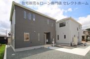 耐震+制震の家 神辺町新湯野 第2:住宅性能取得物件  3号棟の画像