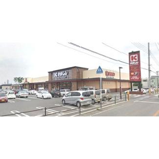 スーパー「かましん平松本町店まで550m」