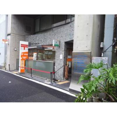 郵便局「神田須田町郵便局まで390m」