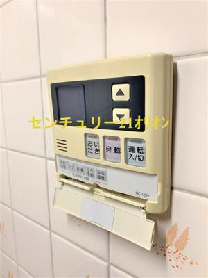 【設備】コルテ・フロリーダ豊玉(トヨタマ)