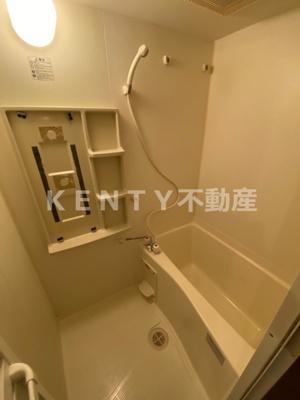 【浴室】ヴェルステージ大森町駅前