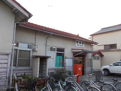 JR福塩線・駅家駅まで1000m