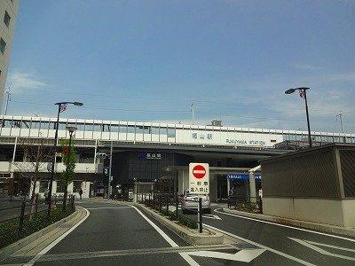 福山駅まで1400m