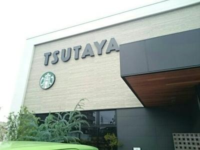 TSUTAYAまで350m
