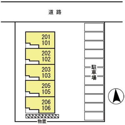 【区画図】アルカディア