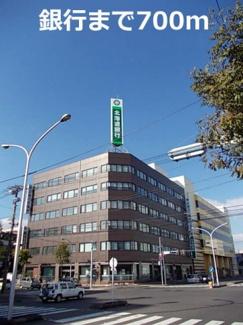 北海道銀行帯広支店まで700m