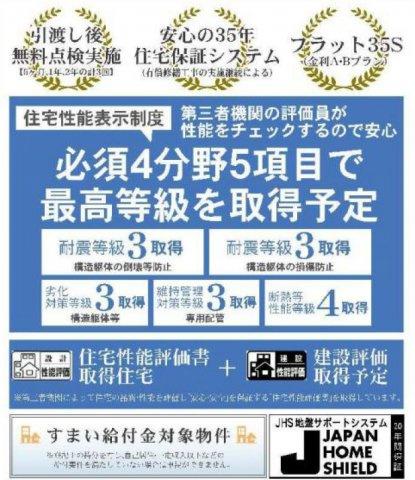 【外観:施工例】綾瀬市小園 新築戸建て 全3棟 【仲介手数料無料】