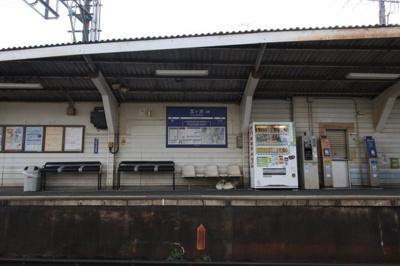 京阪瓦ヶ浜駅