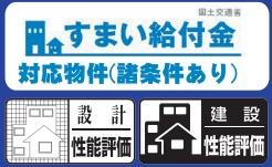 【その他】熊本市南区城南町下宮地 第2(Ⅲ期)-8号棟