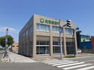 北海道銀行芽室支店まで700m