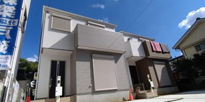 9/29撮影 昭和区の不動産売買の事ならマックスバリュで住まい相談エムワイホームにお任せください。