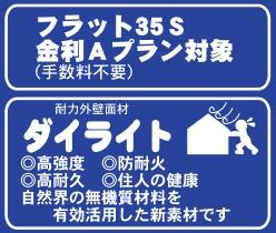 【その他】熊本市南区城南町下宮地 第2(Ⅲ期)-9号棟